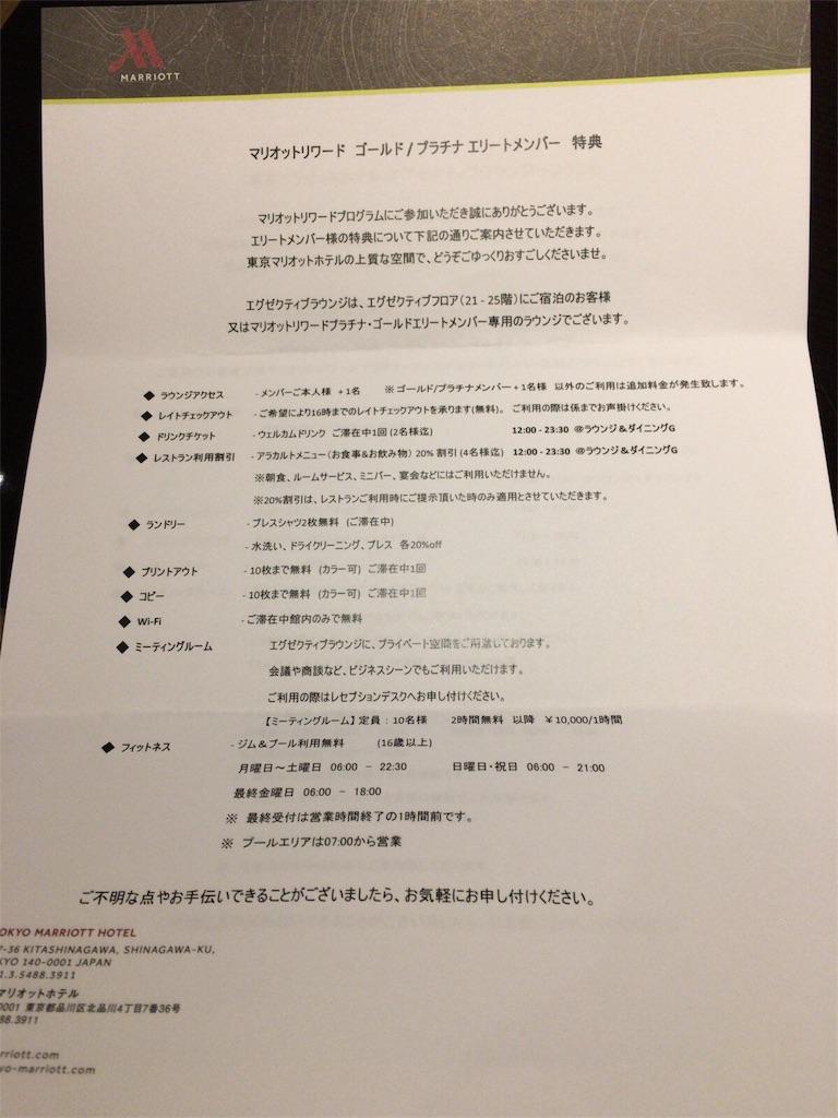 f:id:hiyuka_tokyo:20170928162633j:image