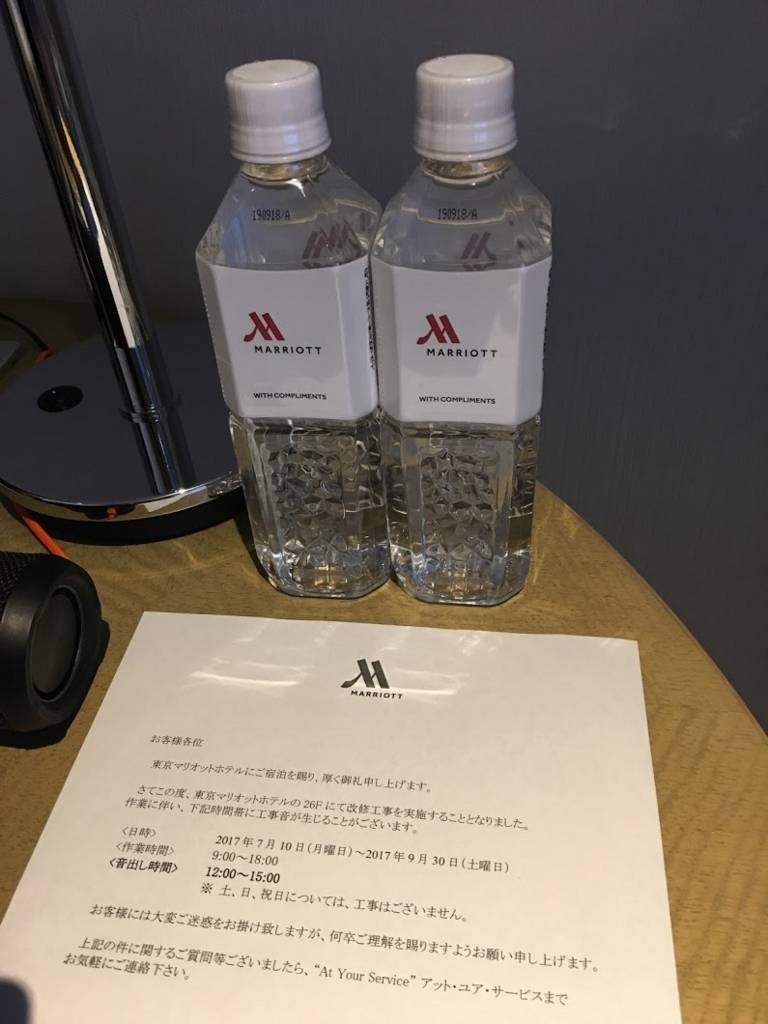 f:id:hiyuka_tokyo:20171003141440j:plain