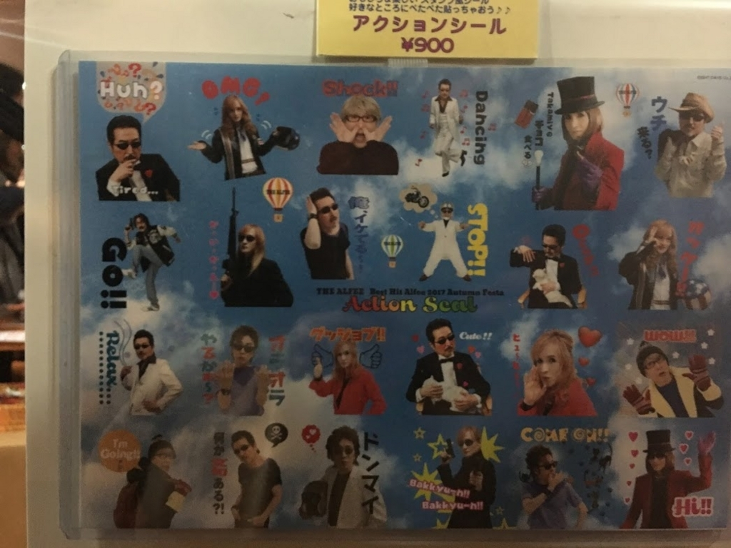 f:id:hiyuka_tokyo:20171006123432j:plain