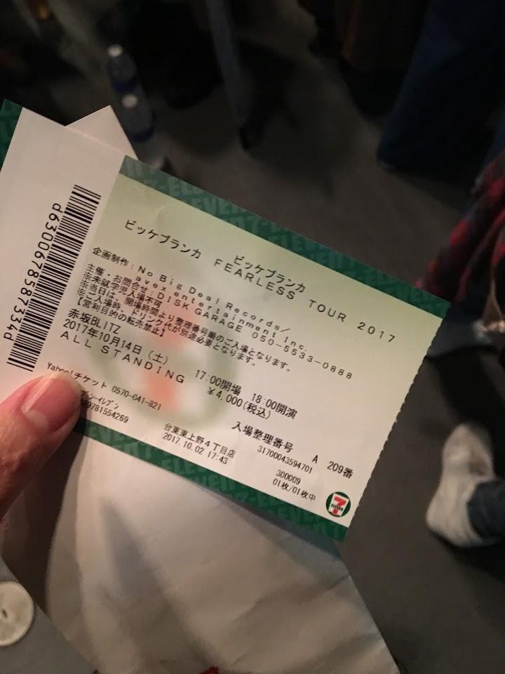f:id:hiyuka_tokyo:20171018150044j:plain