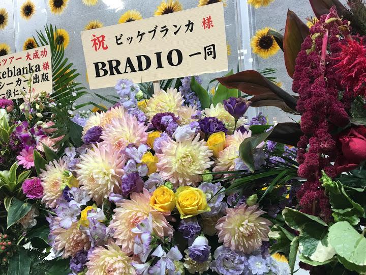 f:id:hiyuka_tokyo:20171018150125j:plain