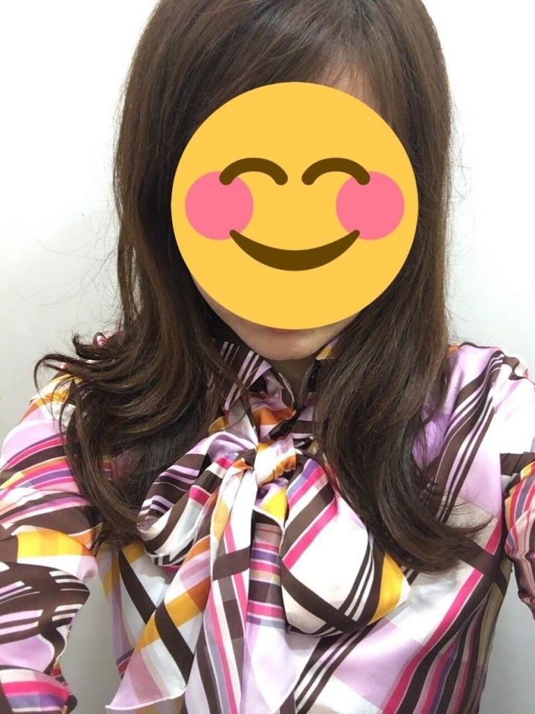 f:id:hiyuka_tokyo:20171020153121j:plain