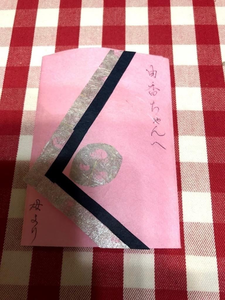 f:id:hiyuka_tokyo:20171121151750j:plain