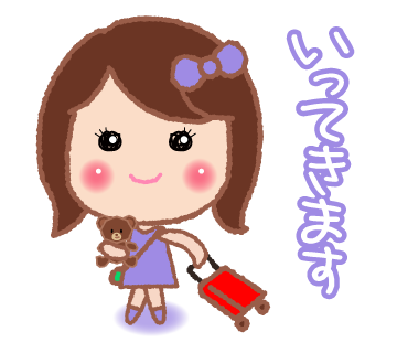 f:id:hiyuka_tokyo:20171121152225p:plain