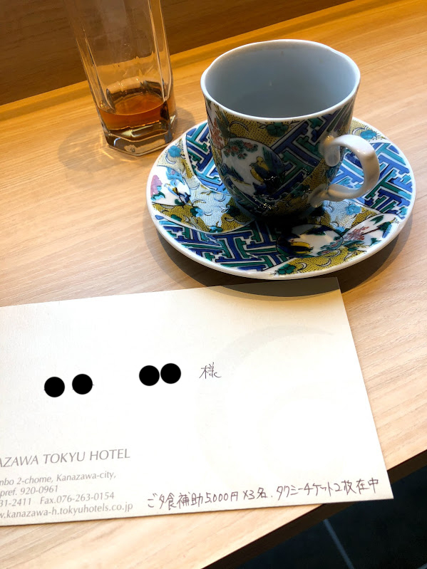 f:id:hiyuka_tokyo:20171207142235j:plain