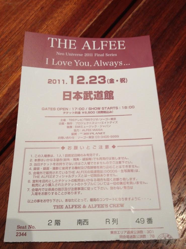 f:id:hiyuka_tokyo:20171211162413j:plain