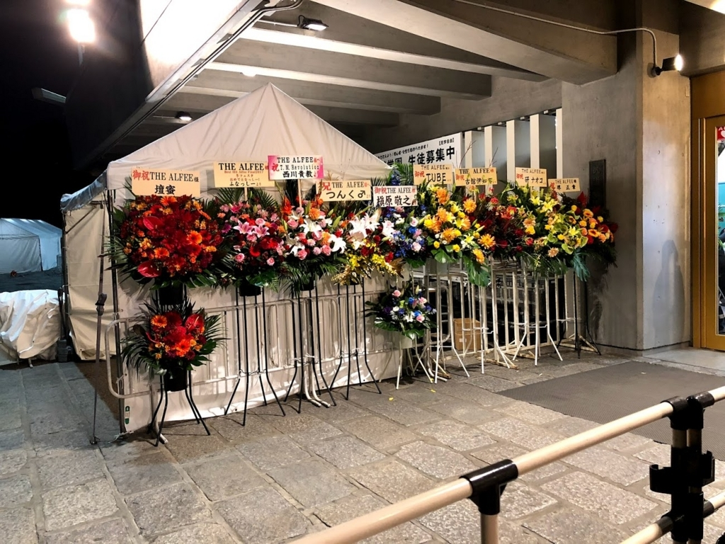 f:id:hiyuka_tokyo:20171225125119j:plain