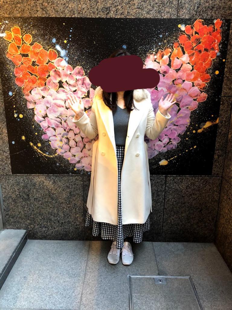 f:id:hiyuka_tokyo:20171226175444j:plain