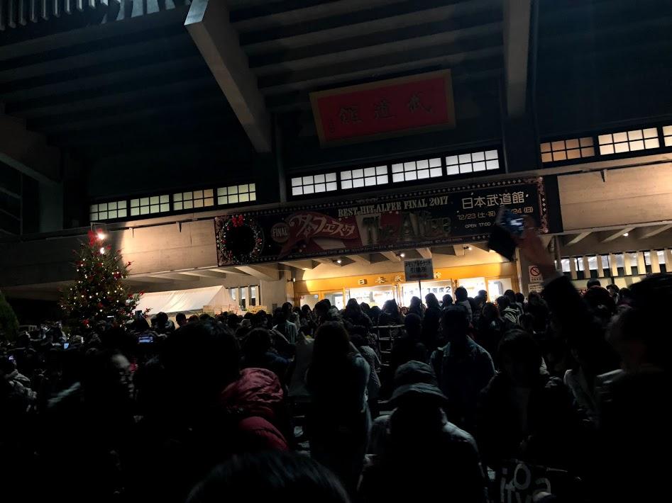f:id:hiyuka_tokyo:20171226181151j:plain