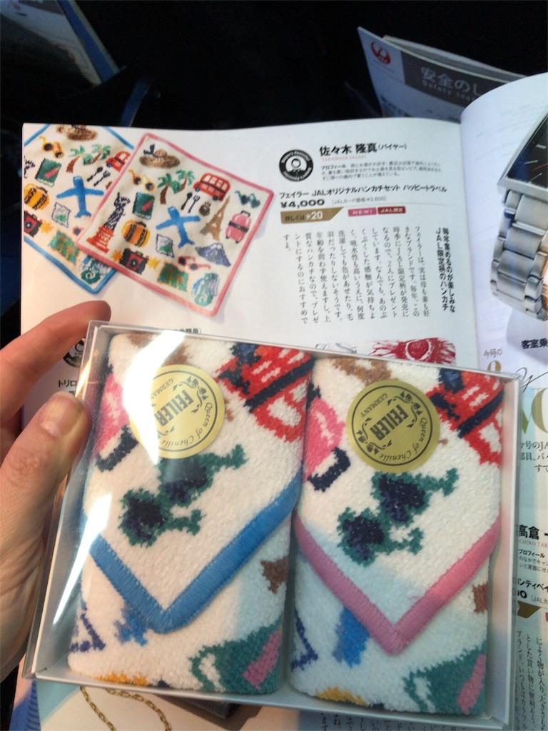 f:id:hiyuka_tokyo:20180127003401j:image