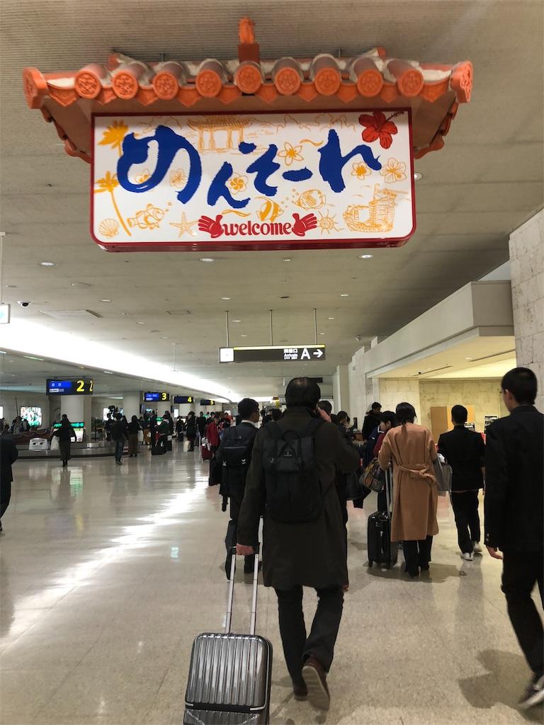 f:id:hiyuka_tokyo:20180127003449j:image