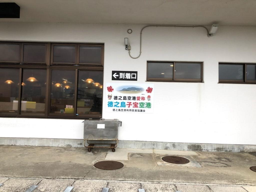 f:id:hiyuka_tokyo:20180226150526j:plain