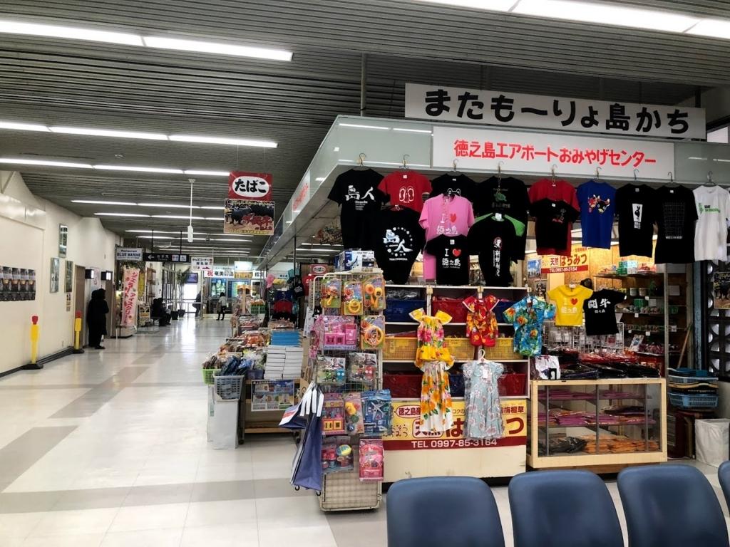 f:id:hiyuka_tokyo:20180226151050j:plain