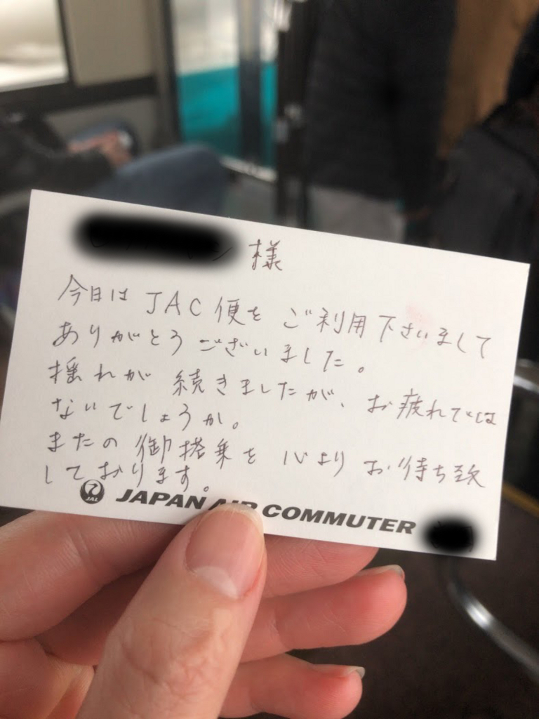f:id:hiyuka_tokyo:20180226151424j:plain