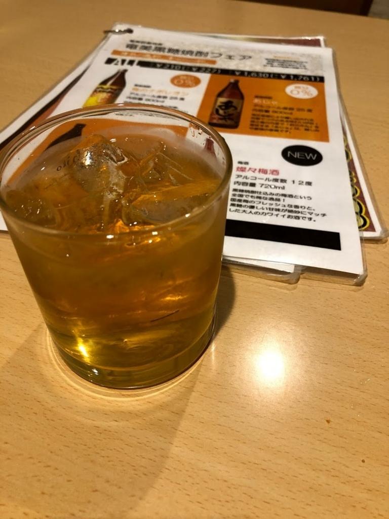 f:id:hiyuka_tokyo:20180226154111j:plain
