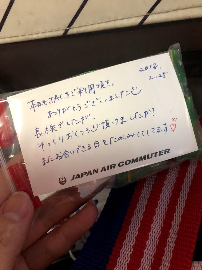 f:id:hiyuka_tokyo:20180226162958j:plain