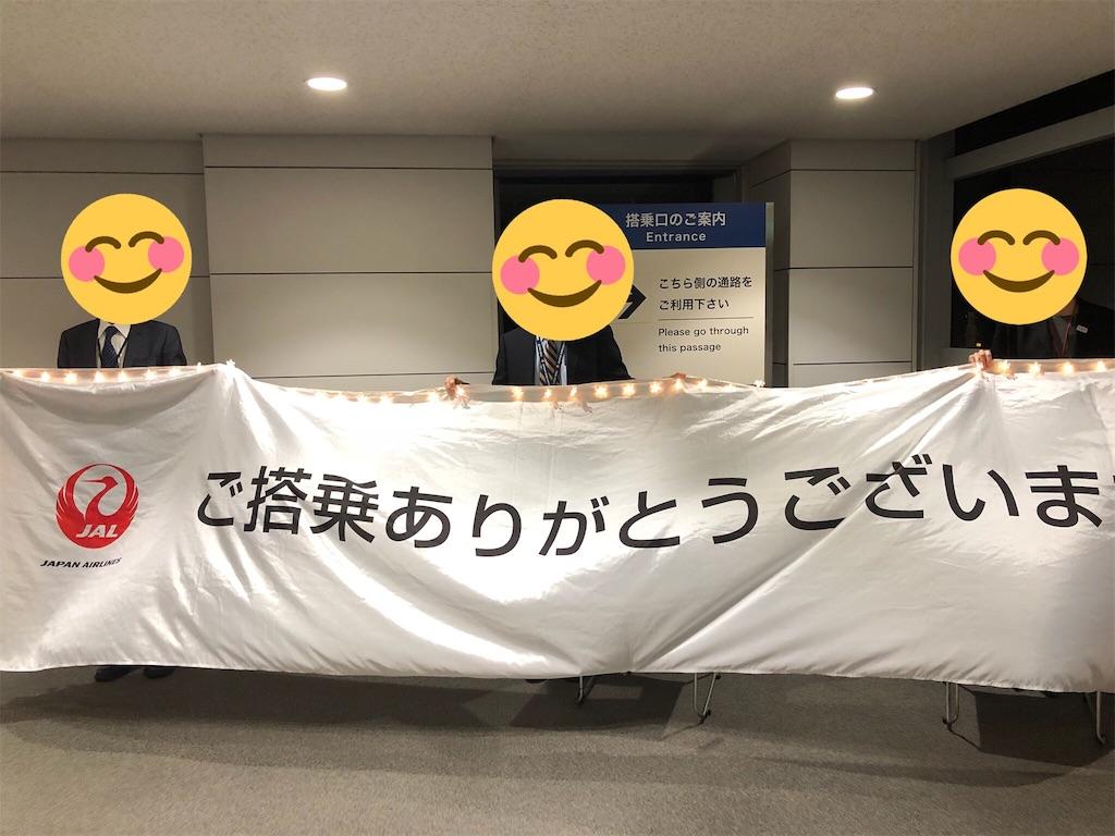 f:id:hiyuka_tokyo:20180301221743j:image