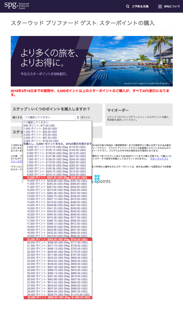 f:id:hiyuka_tokyo:20180302160111j:plain