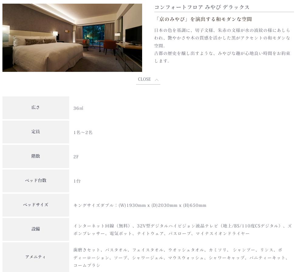 f:id:hiyuka_tokyo:20180305121926p:plain