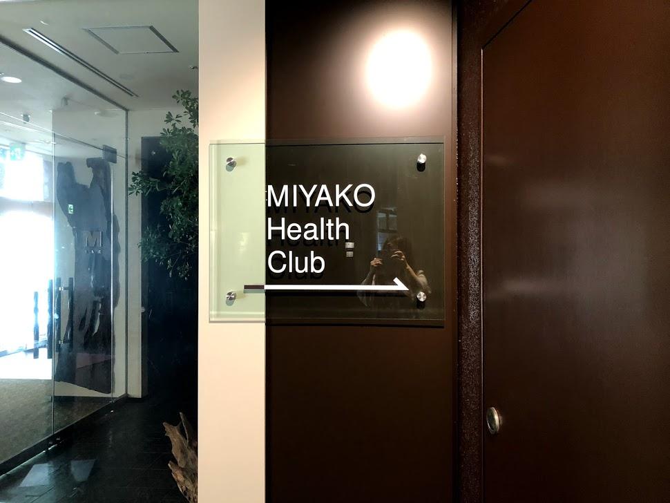 f:id:hiyuka_tokyo:20180305124458j:plain