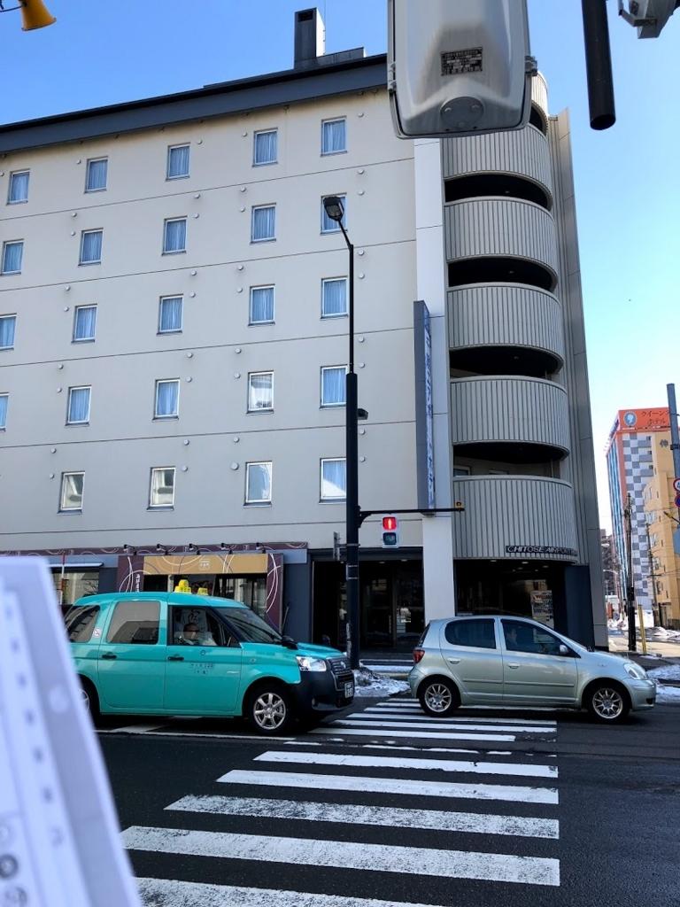 f:id:hiyuka_tokyo:20180312104328j:plain