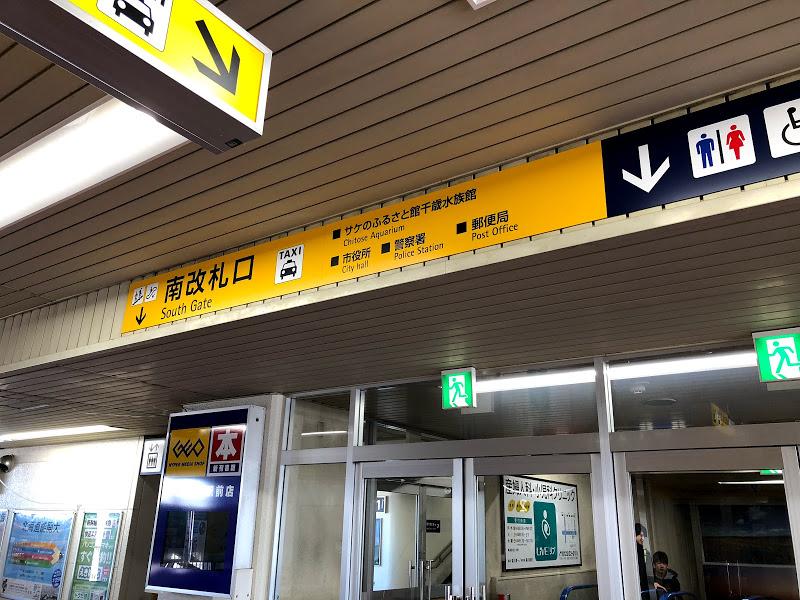 f:id:hiyuka_tokyo:20180312111547j:plain