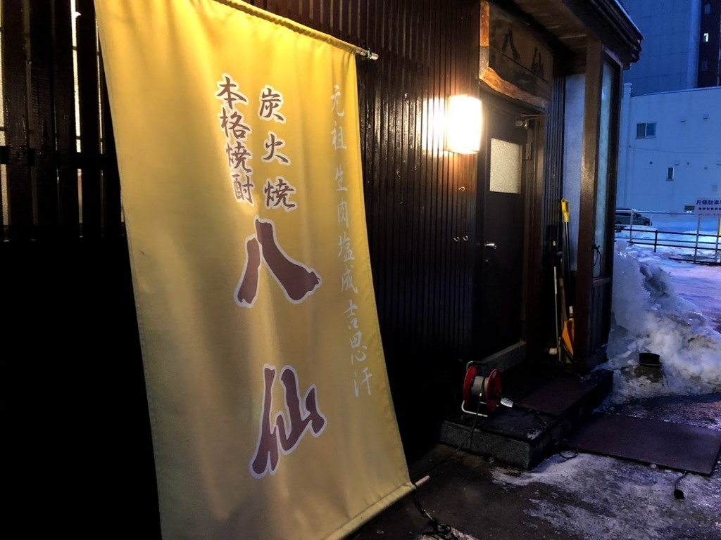 f:id:hiyuka_tokyo:20180312124446j:plain