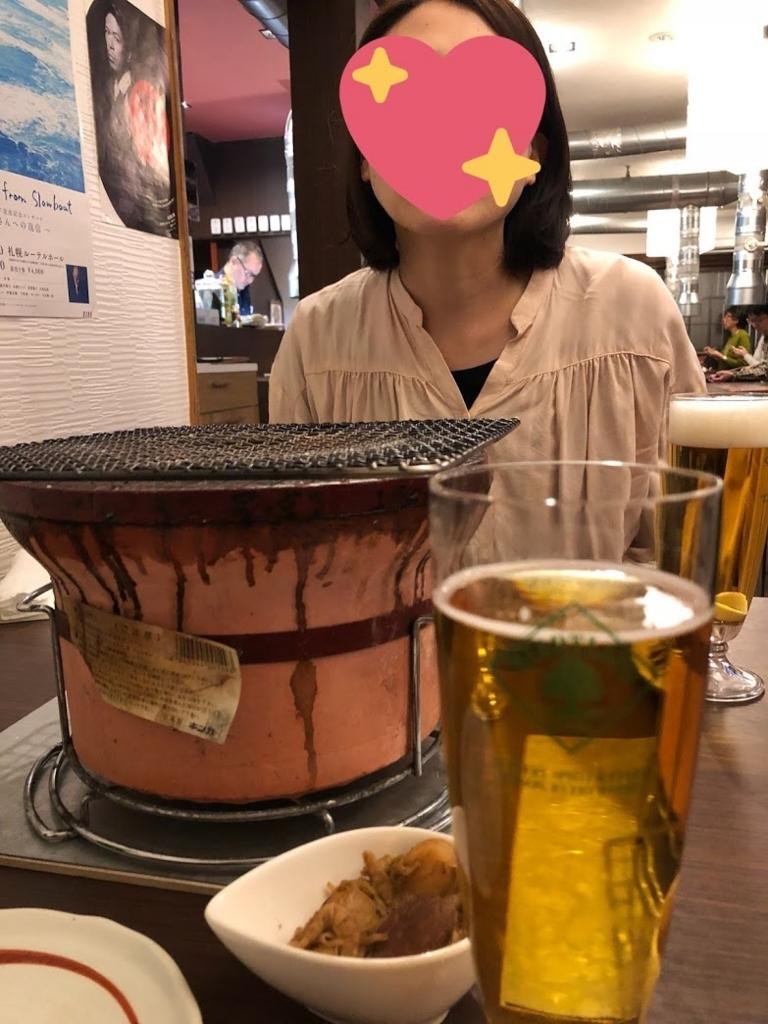 f:id:hiyuka_tokyo:20180312124840j:plain