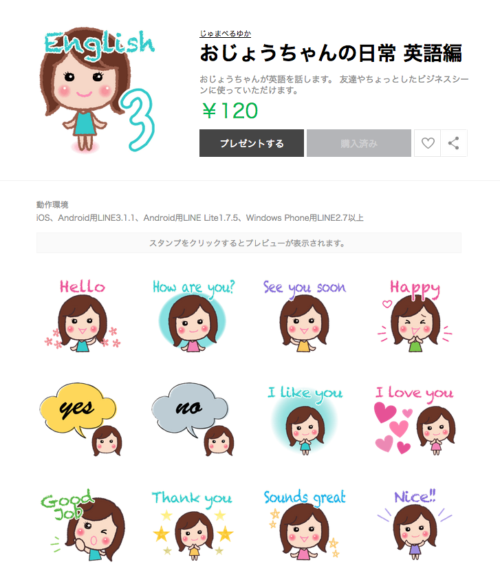 f:id:hiyuka_tokyo:20180404140617p:plain