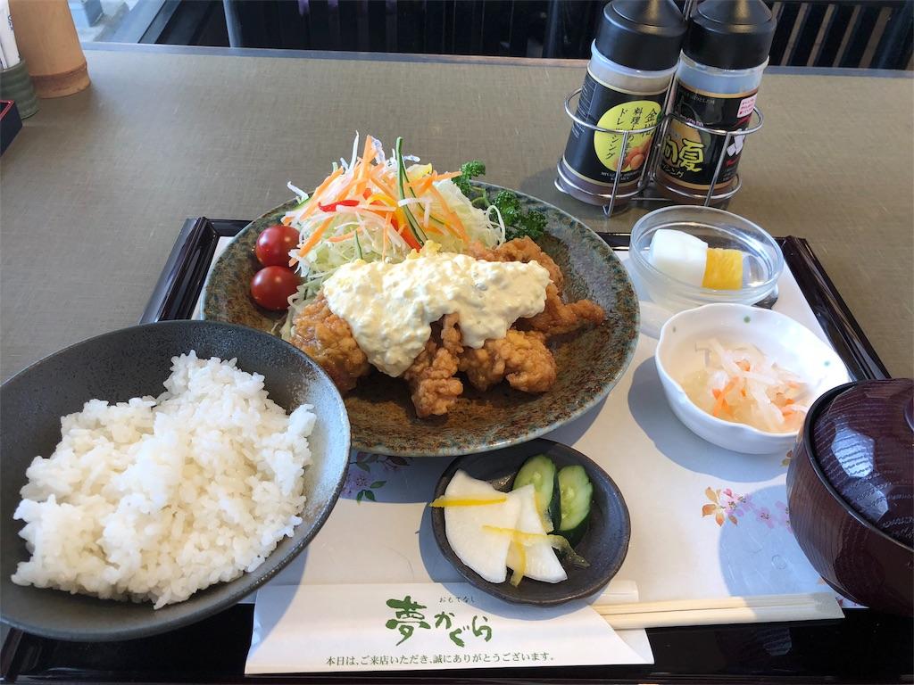 f:id:hiyuka_tokyo:20180407132127j:image
