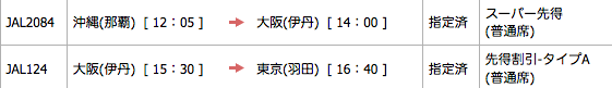 f:id:hiyuka_tokyo:20180410125325p:plain