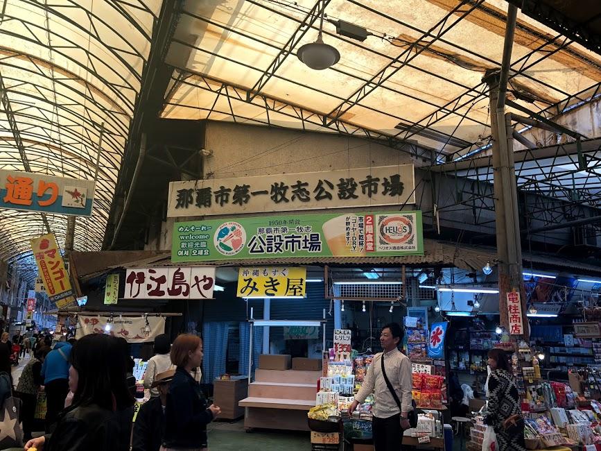 f:id:hiyuka_tokyo:20180417164443j:plain