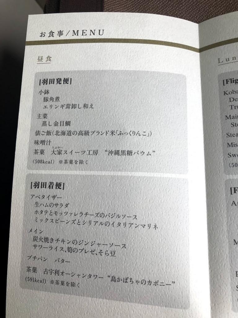 f:id:hiyuka_tokyo:20180417171050j:plain