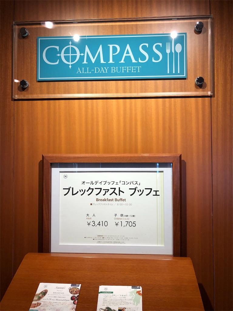 f:id:hiyuka_tokyo:20180423002303j:image