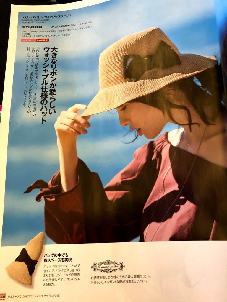 f:id:hiyuka_tokyo:20180517174354j:plain
