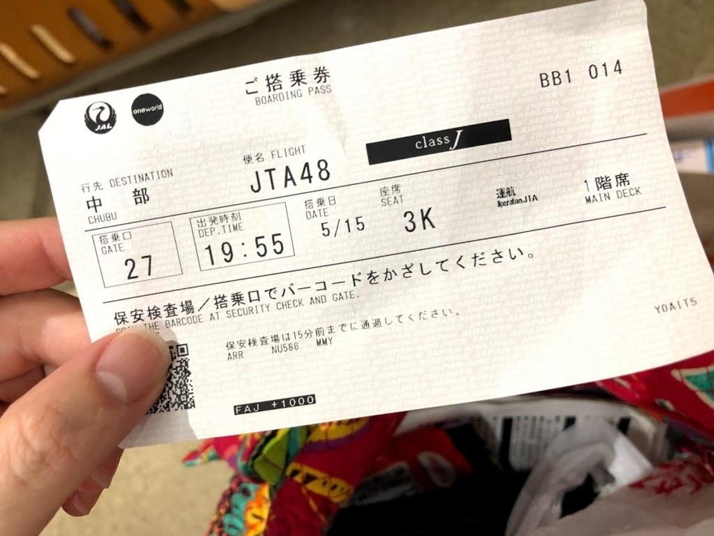 f:id:hiyuka_tokyo:20180517183634j:plain