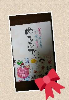 f:id:hizaitako:20191029194349j:image