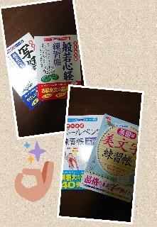f:id:hizaitako:20191029194442j:image