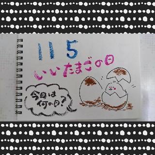 f:id:hizaitako:20191105135147j:image