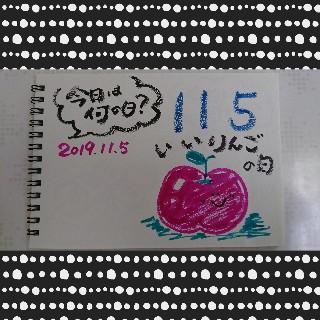 f:id:hizaitako:20191105135222j:image