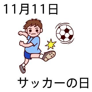 f:id:hizaitako:20191111141603j:image