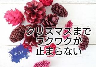 f:id:hizaitako:20191130152443j:image