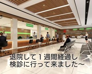 f:id:hizaitako:20191203171227j:image