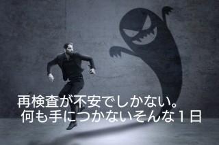 f:id:hizaitako:20191204162621j:image