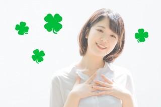 f:id:hizaitako:20191204163854j:image