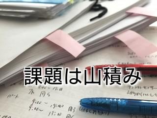 f:id:hizaitako:20191205200444j:image