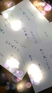 f:id:hizaitako:20191205201354j:image