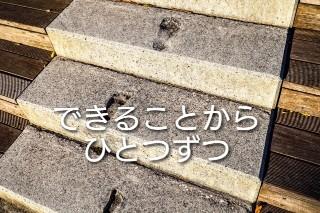 f:id:hizaitako:20191206183730j:image