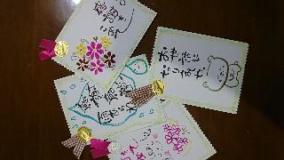 f:id:hizaitako:20191206200643j:image