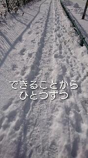 f:id:hizaitako:20191206200716j:image